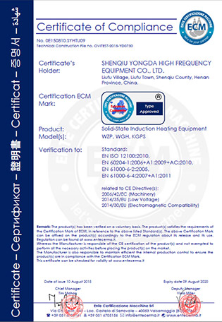Shenqiu Yongda High Frequency Equipment Co., Ltd.